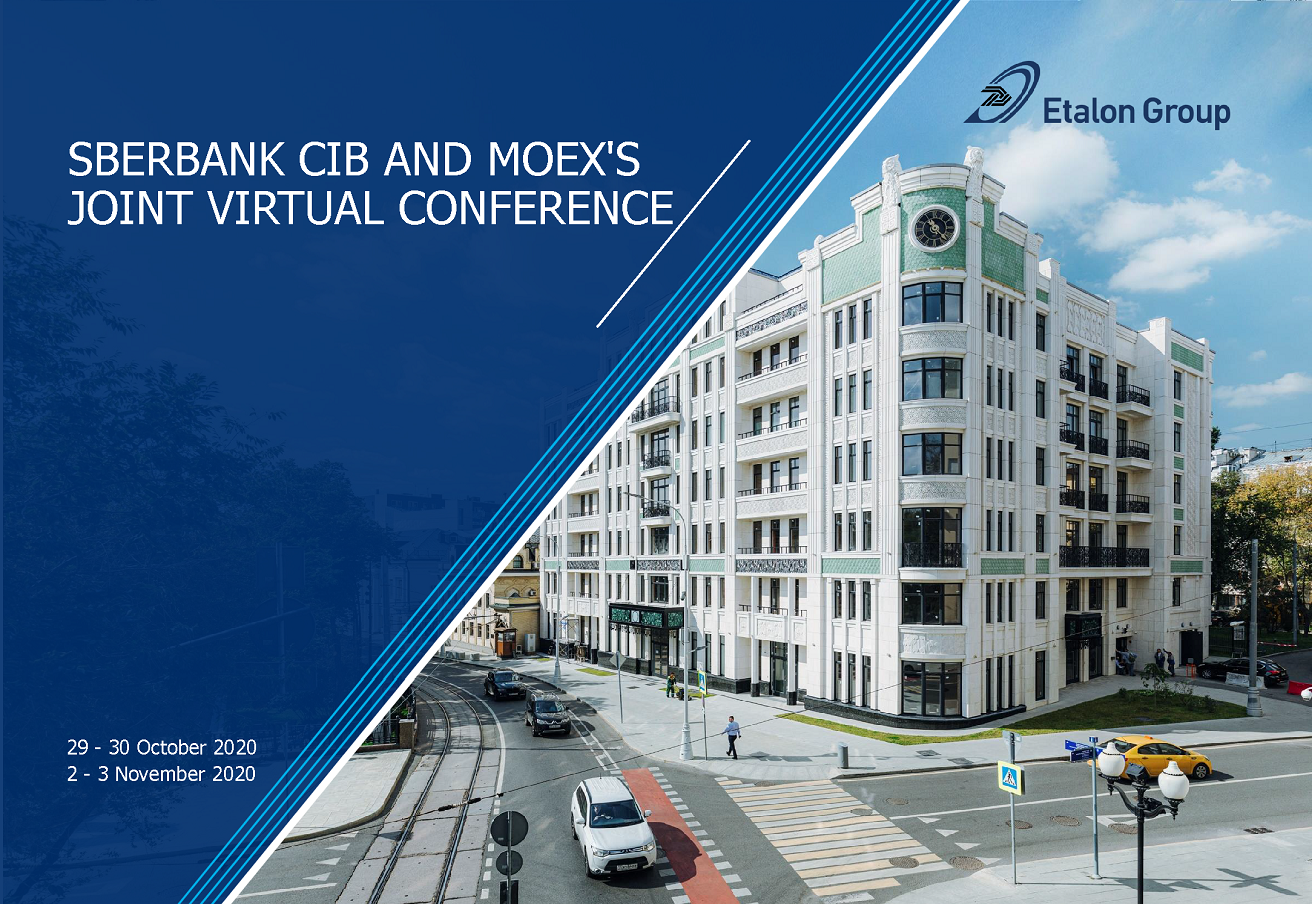 Sberbank CIB and MOEX's joint virtual conference