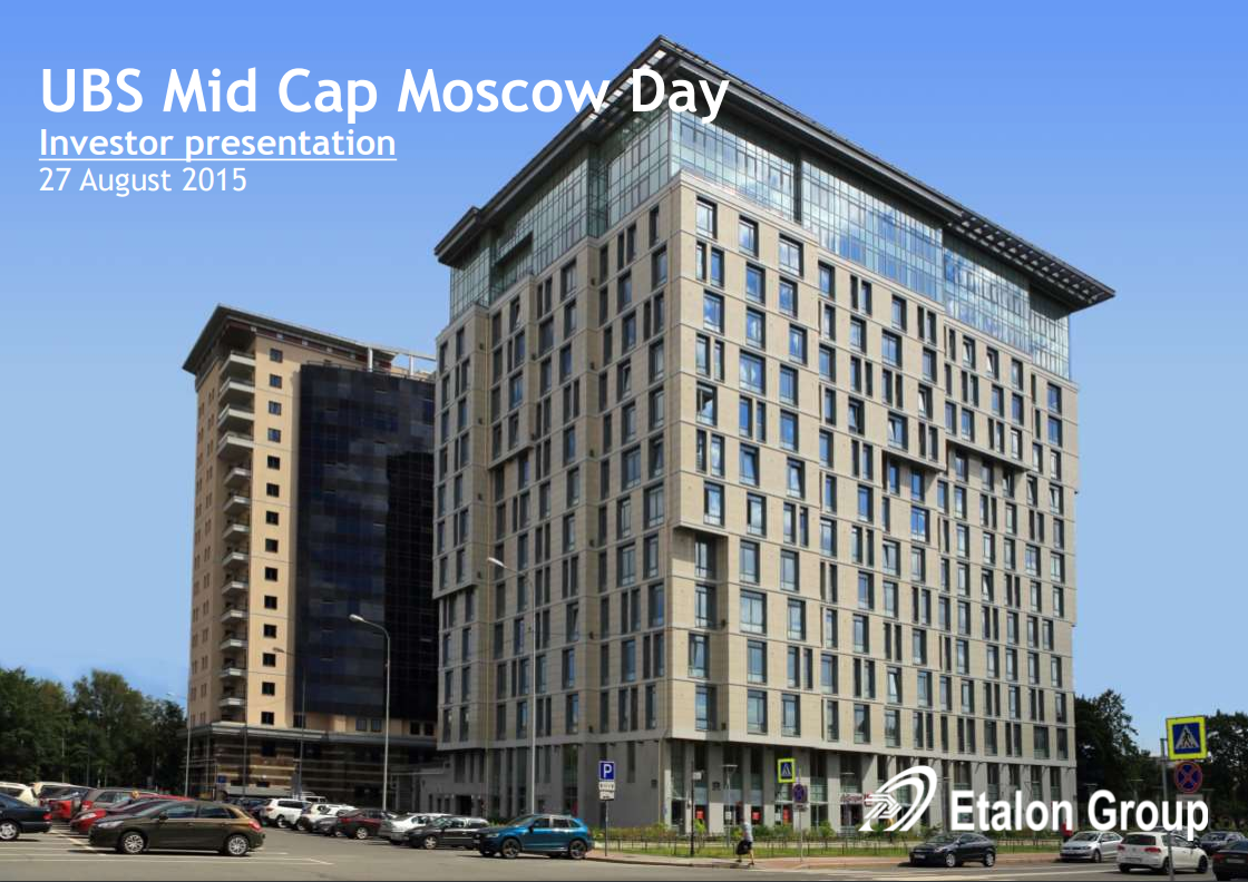 UBS Mid Cap Moscow Day