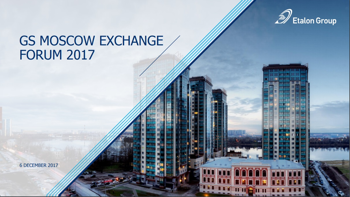 GS Moscow Exchange Forum 2017