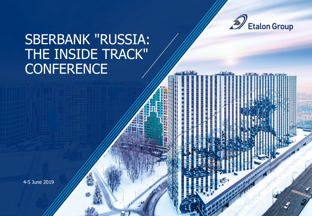 Sberbank Conference