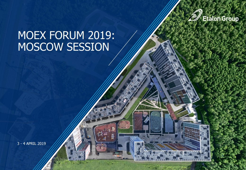 Moex Forum 2019: Moscow Session